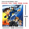 detective conan Glass cleaning cloth