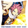 Fairy tail double siedes pillow