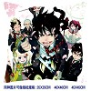 Ao no Exorcist double siedes pillow