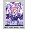 Touhou project wallscroll BH-1195