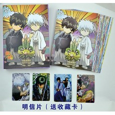 Gintama postcard