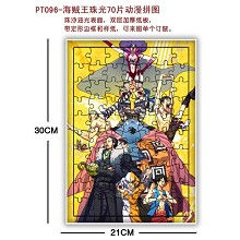 One piece Puzzles(70pcs a set)PT096