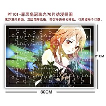 Guilty Crown Puzzles(70pcs a set)PT101