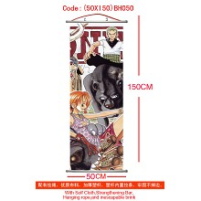 One piece wallscroll(50X150)BH050