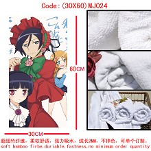My sister towel(30X60)MJ024