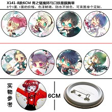 Ao no Exorcist pins(8pcs a set)X141