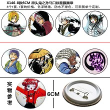 Nurarihyon no Mago pins(8pcs a set)X146