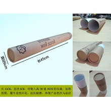 The wallscroll container 450mm
