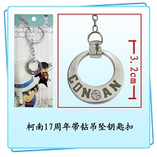 Detective conan 17th key chain