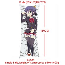 chuunibyou demo koi ga shitai single side pillow(50X150)BZD288