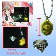 Shugo chara necklace+ring