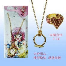 Shugo chara the ring of necklace