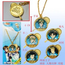 The prince of tennis necklace