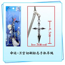 Fate stay night phone strap