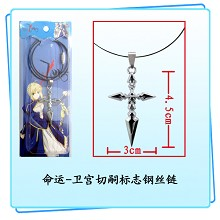 Fate stay night necklace