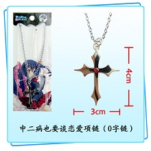 Chu-2 byo demo KOI ga shitai necklace