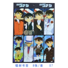 Detective conan bookmarks(8pcs a set)