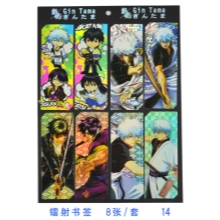 Gintama bookmarks(8pcs a set)