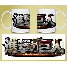 Attack on Titan cup BZ953
