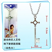 Attack on Titan the key necklace