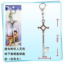 Attack on Titan the key key chain