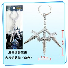 World of Warcraft key chain(white)