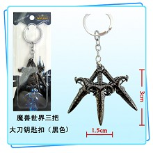 World of Warcraft key chain(black)