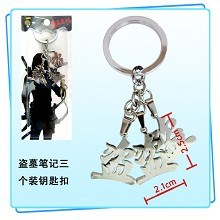 Tomb Notes key chain