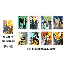 Reborn poster(8pcs a set)+3D card 21*28.8CM