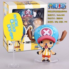 One Piece chipper figure