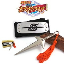 Naruto cos headband+key chain