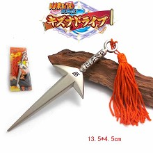 Naruto metal key chain