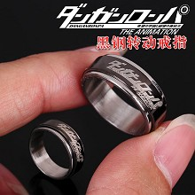 DANGANRONPA black ring