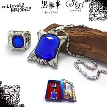Kurohsitsuji anime necklace+ring
