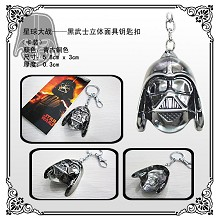 Star Wars mask necklace
