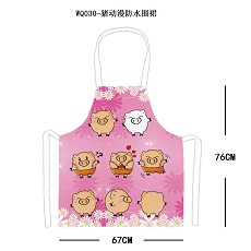Pig waterproof apron WQ030