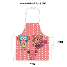 One Piece waterproof apron WQ006