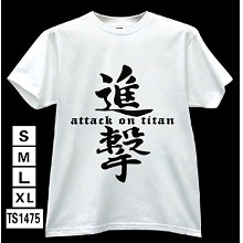 Attack on Titan T-shirt TS1475