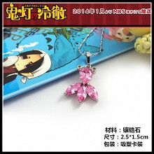Hoozuki no Reitetsu necklace