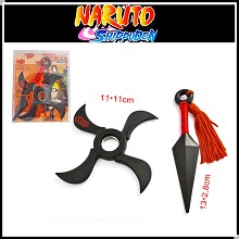 Naruto cos weapons(2pcs a set)