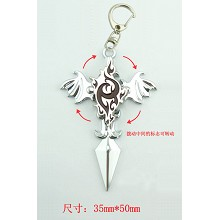 KK key chain