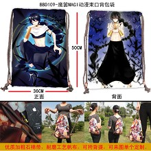 MAGI drawstring bag BBD109