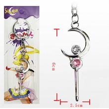 Sailor Moon key chain