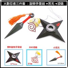 Naruto cos weapons(3pcs a set)