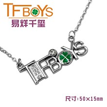 TFBOYS necklace