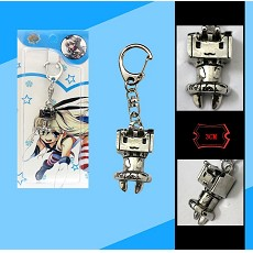 Collection key chain