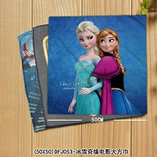 Frozen towel(50X50)DFJ053