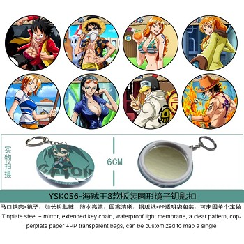 One Piece mirror key chains set(8pcs a set)YSK056
