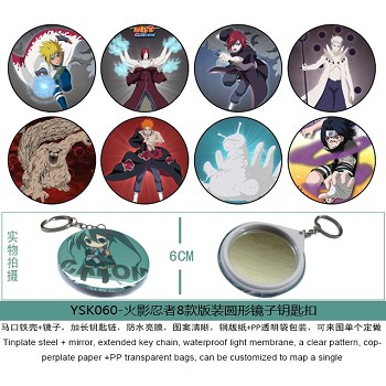 Naruto mirror key chains set(8pcs a set)YSK060