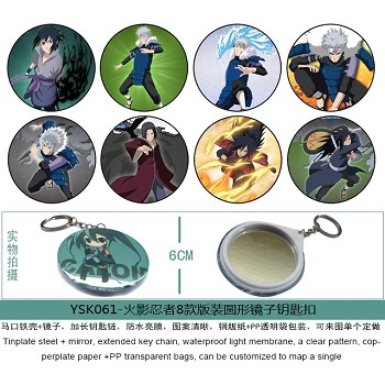 Naruto mirror key chains set(8pcs a set)YSK061